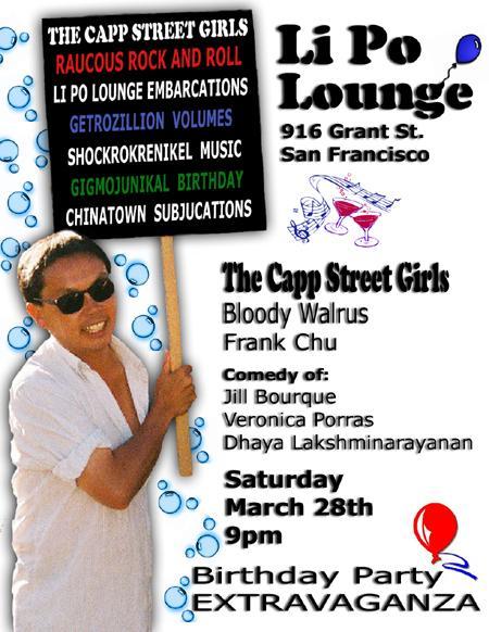 The Capp Street Girls at LiPo Lounge